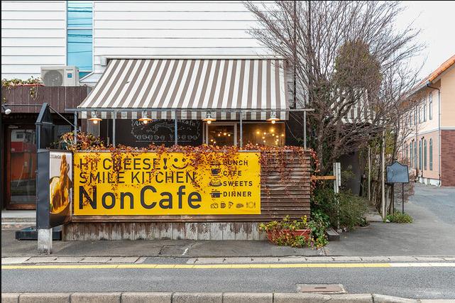 スマイルキッチンNonCafe(ノンカフェ)